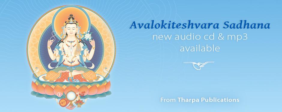 Avalokiteshvara Sadhana - Audio