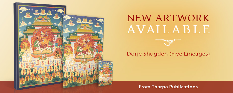 Dorje Shugden Five Lineages