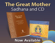 The Great Mother Sadhana and CD