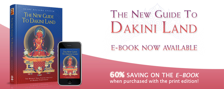 New Guide to Dakini Land E-Book