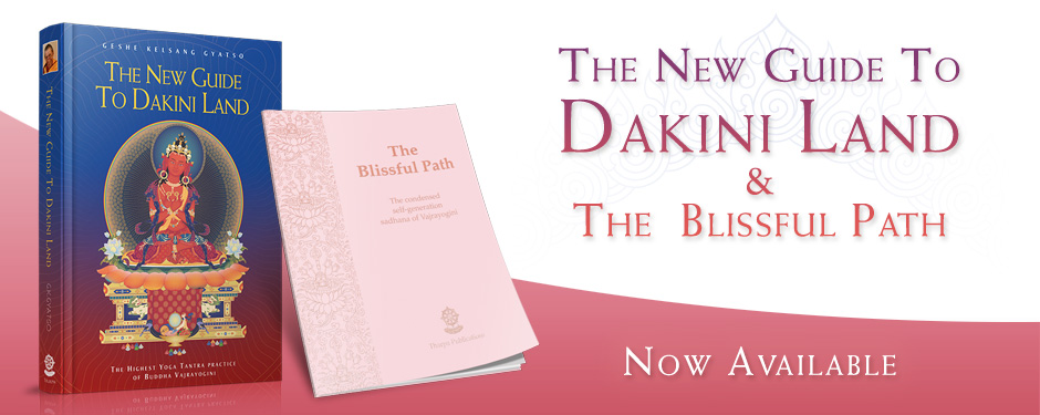 New Guide to Dakini Land and Blissful Path