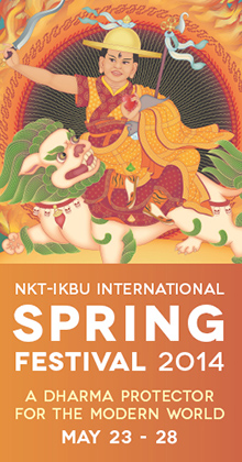 NKT-IKBU International Spring Festival 2014: May 23 - 28