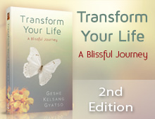 Transform Your Life - 2nd Edition
