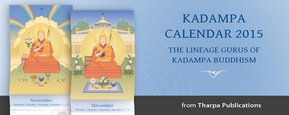 Kadampa Calendar 2015 - Lineage Gurus of Kadampa Buddhism