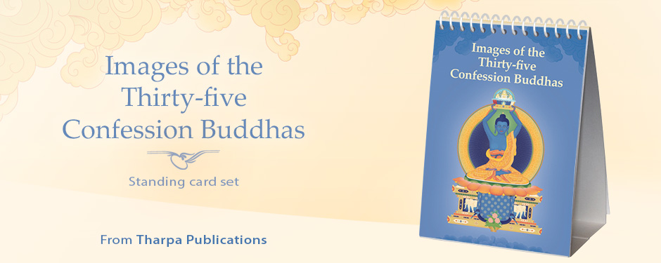 Images of the practice of the Thirty-five Confession Buddhas