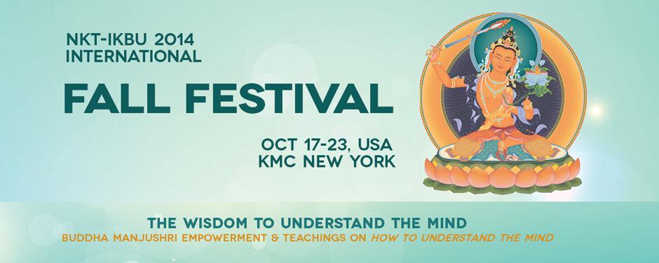 NKT-IKBU Fall Festival